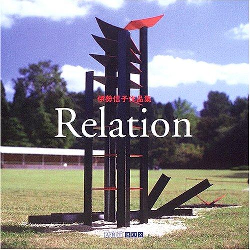 Relation: Ise, Nobuko