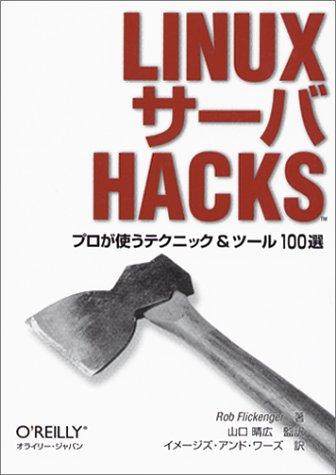 Linux Saba Hacks: Puro Ga Tsukau
