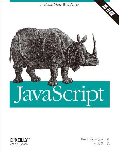 9784873115733: Java sukuriputo.