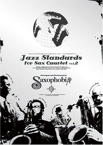 9784873121864: Jazz Standards BY Saxophobia Vol.2-サキソフォビアによるジャズスタンダード・フォー・サックスカルテット-(演奏収録CD付)