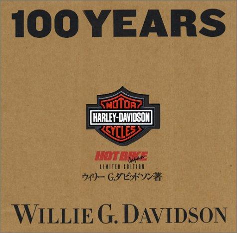 9784873663388: Harley-davidson 100 Years of Harley-davidson japanese