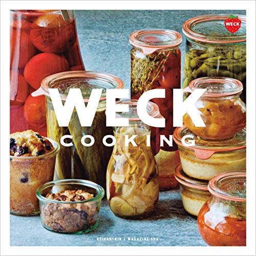 9784874353752: WECK COOKING (japan import)
