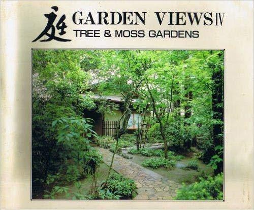 9784874602515: Garden Views IV: Tree & Moss Gardens