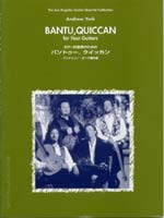 9784874711811: A. York: Van Too Quick Start can ISBN: 4874711812 (1998) [Japanese Import]