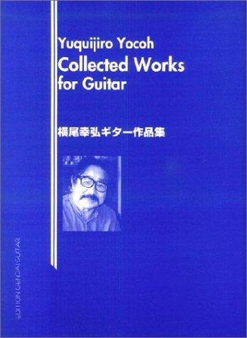 Yokoo Yukihiro Guitar Works ISBN: 4874712932 (2001) [Japanese Import]: Modern Guitar Company