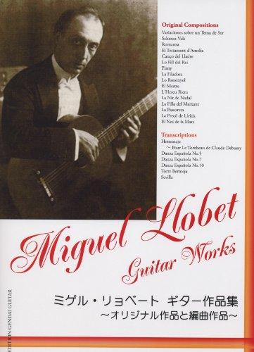 9784874714881: Arrangement work - and Miguel Castillo Berry port Guitar Works - original work (GG488) ISBN: 4874714889 (2010) [Japanese Import]