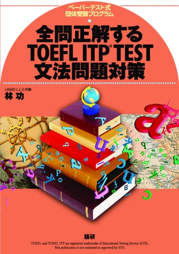 TOEFL ITP TEST grammar problem measures to