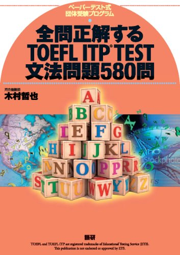 TOEFL ITP TEST grammar issue 580 questions