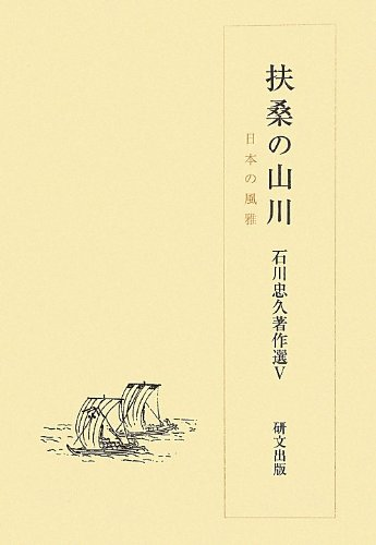 Yamakawa of Fuso - tasteful of Japan: Ken statement published