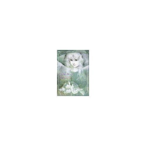 9784876660148: Fairy tale - fairy world to real (TEN BOOKS) (1989) ISBN: 487666014X [Japanese Import]