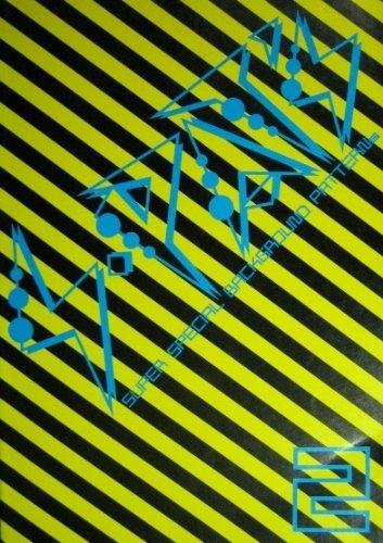 Spat's. Super Special Background Patterns: Yasuda, Hirondri