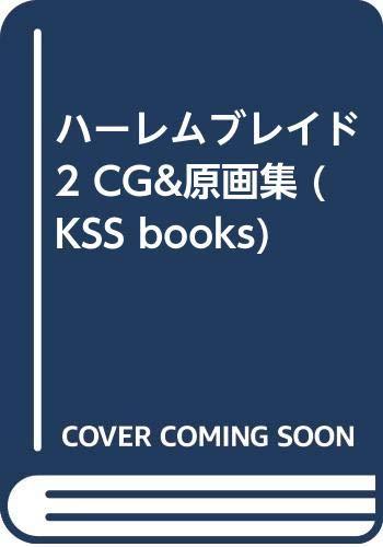 9784877094737: 2 CG & Original Collection Harlem Blade (KSS books) (2000) ISBN: 4877094733 [Japanese Import]