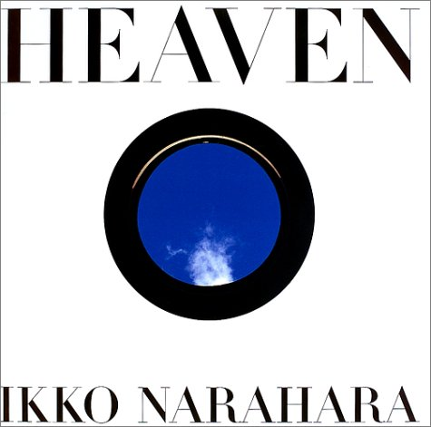 9784877360788: HEAVEN heaven (2003) ISBN: 4877360786 [Japanese Import]