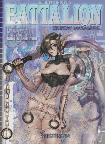 9784878923883: BATTALION : A COLLECTION OF SHIROW MASAMUNE'S FULL COLOR WORKS&OTHERS 2001-2009 GAME&ANIMATION