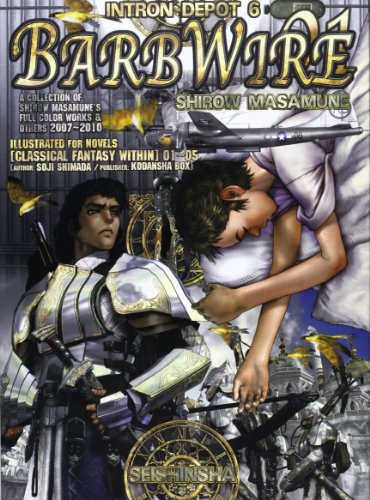 9784878923937: BARBWIRE : A COLLECTION OF SHIROW MASAMUNE'S FULL COLOR WORKS&OTHERS 2007-2010 1
