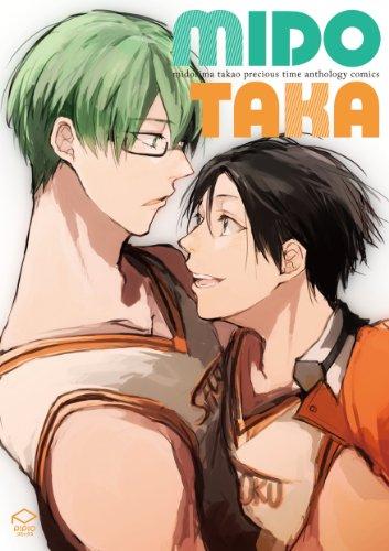 9784879199140: MIDOTAKA : midorima takao precious time anthology comics
