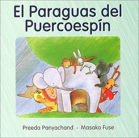 9784880126371: El Paguas Del Puercoespin (Spanish Edition)