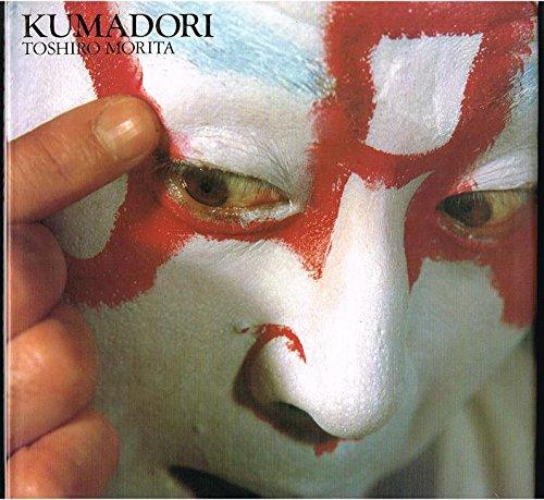 Kumadori [Jun 01, 1985] Toshira Morita: Toshira Morita