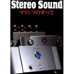 9784880730981: Stereo Sound: All About Marantz (Japanese magazine)