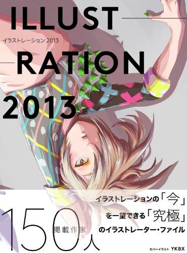 9784881668887: ILLUSTRATION 2013 - Feature 150 Artists of Manga & Anime Illustrations Art Book