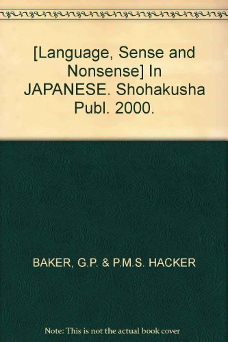 9784881989418: [Language, Sense and Nonsense] In JAPANESE. Shohakusha Publ. 2000.