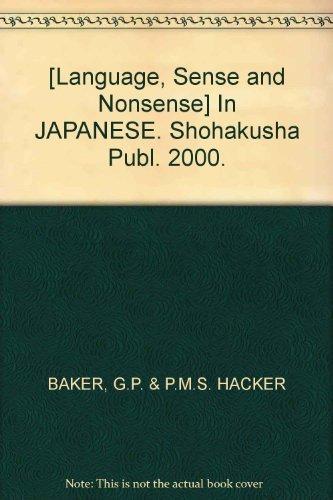 9784881989418: [Language, Sense and Nonsense] In JAPANESE. Shohakusha Publ. 2000.