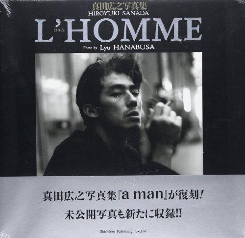9784883044351: Ro ~ omu - Hiroyuki Sanada Fotos (jap?n importaci?n)