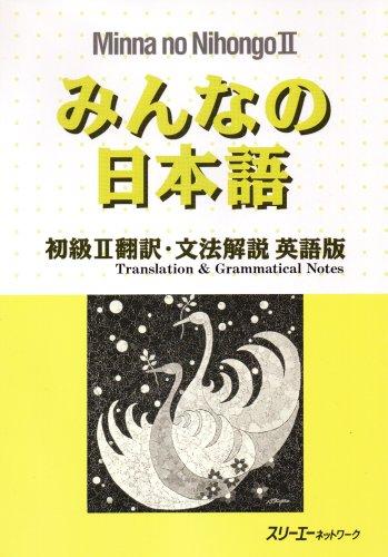Minna No Nihongo II: Translation and Grammatical