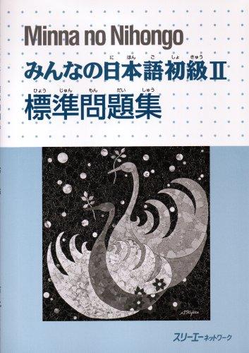 Minna no Nihongo: Workbook Bk. 2: Aots