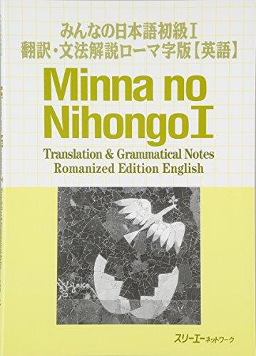 9784883191659: Minna No Nihongo 1 Tg Roma-Ji (Minna No Nihongo 1 Series)