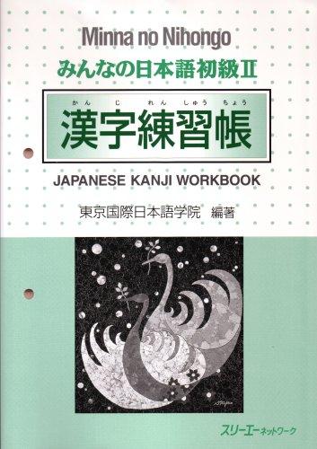 Minna no Nihongo 2 Japanese Kanji Workbook: Tokyo Kokusai Gakuin