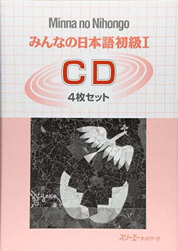 Minna No Nihongo 1 Cds X4 (Minna No Nihongo 1 Series)