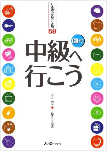 Learning Japanese: No English Translation (Japanese Edition): Miwa, Sachiko