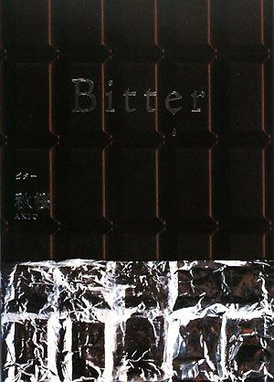 9784883810758: Bitter