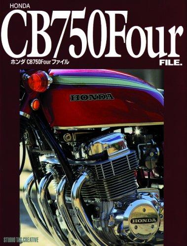 9784883932603: Honda Cb 750 Four File