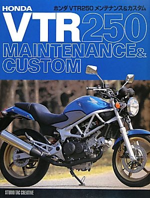 9784883933884: Honda 250vtr Custom & Maintenance