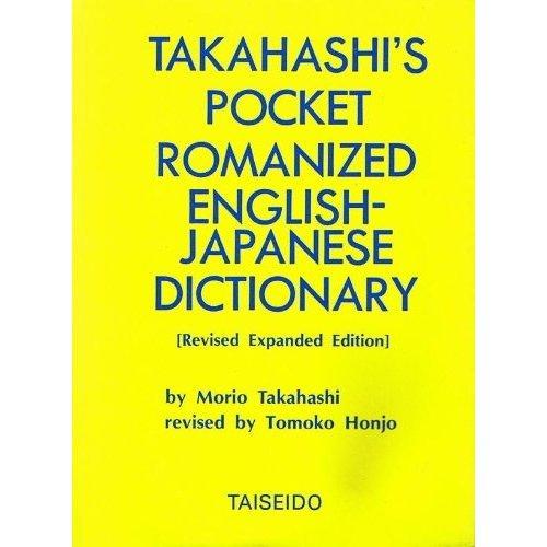 9784884630812: Takahashi Pocket Roman Eng/Jap Dictionary (revised)