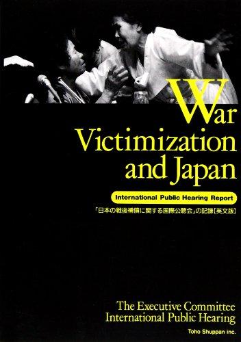 9784885913396: War victimization and Japan: International Public Hearing report