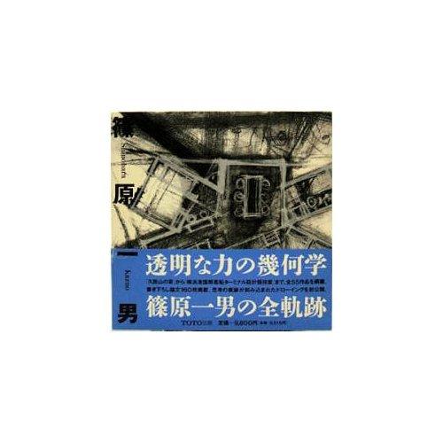 Kazuo Shinohara (1996) ISBN: 4887061390 [Japanese Import]: TOTO publication