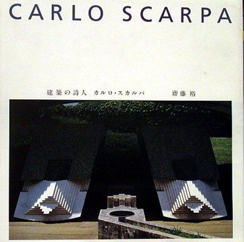 9784887061538: Carlo Scarpa