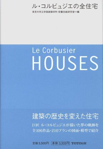9784887061989: Le Corbusier: Houses