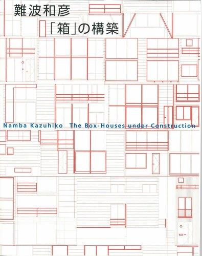 THE BOX-HOUSES UNDER CONSTRUCTION: NAMBA KAZUHIKO