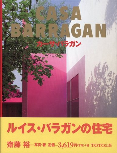 9784887062115: Barragan - Casa