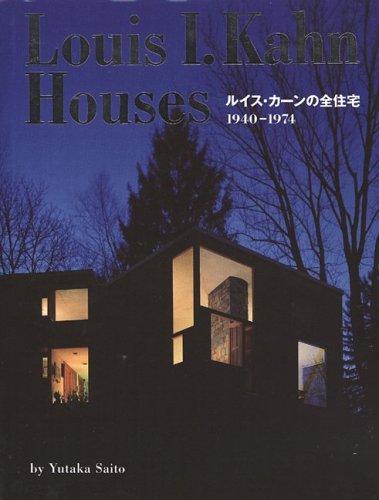 9784887062283: Louis I. Kahn: Houses