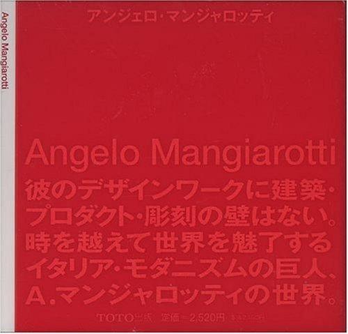 9784887062412: Angelo Mangiarotti