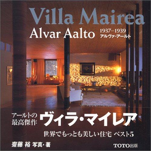 9784887062597: Alvar Aalto: Villa Mairea: 1937-1939