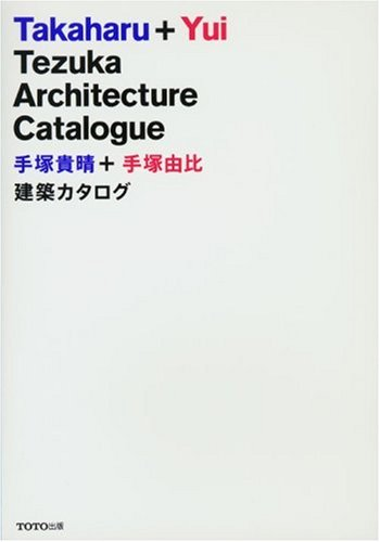 9784887062672: Takaharu + Yui Tezuka Architecture Catalogue