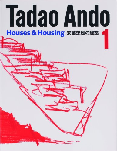 9784887062771: Tadao Ando 1: Houses & Housing (English and Japanese Edition)
