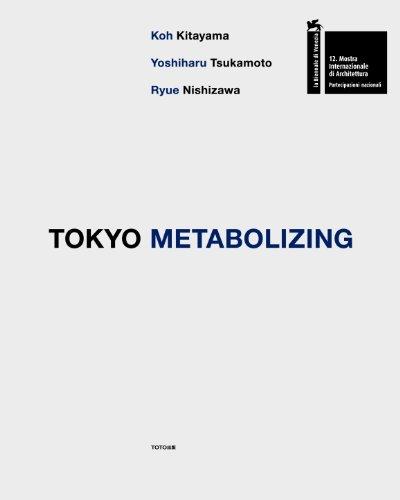 9784887063129: Tokyo Metabolizing - Kitayama/Tsuka