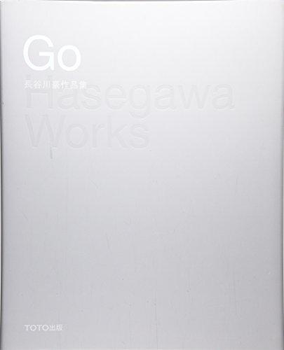 Go Hasegawa - Works: Go Hasegawa